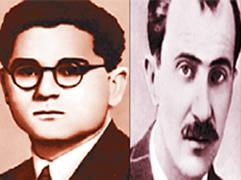 Vasil Shanto